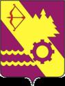Coat of Arms of Vyatskie Polyany (Kirov oblast).png