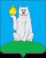 Coat of Arms of pangody pgt (Yamal Nenetsia).png
