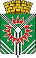 Coat of arms MO Asbest.jpg