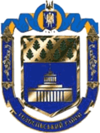 Coat of arms of Holosiivskyi District
