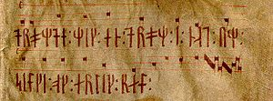 Music of Denmark - Codex Runicus: Denmark's oldest musical notation