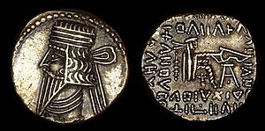 English: Coin of Vologases III of Parthia. Rev...