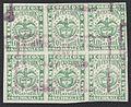 Colombia 1868 Sc56B6.jpg