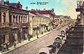 Colored postcards with views of Lutsk (Gorokhovsky) 07.jpg