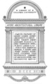Columbia University Avery Architectural Library bookplate.png