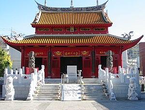 300px-Confucious_temple_Nagasaki.jpg