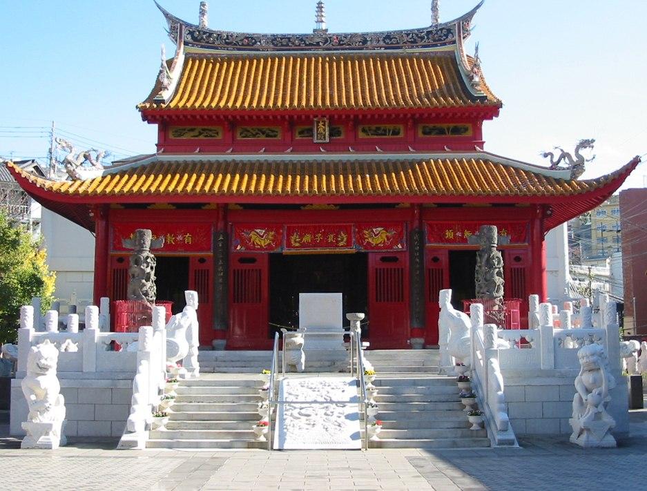 Confucious temple Nagasaki