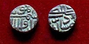 Muzaffar Shah II - Copper coin of Muzaffar Shah II