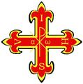 Croix constantinien.png