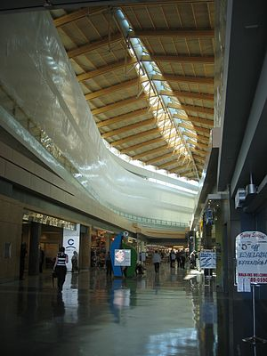 Central City Shopping Centre - Image: Ctrl city 1