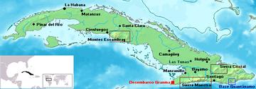 キューバ革命 - BIGLOBE百科事典