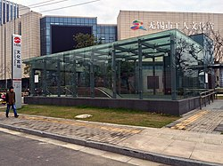 Cultural Palace Station - Exit 3A.JPG
