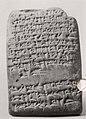 Cuneiform tablet- adoption declaration, Egibi archive MET ME79 7 4.jpg
