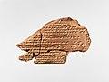 Cuneiform tablet- commentary on Enuma Anu Enlil, tablet 5 MET DP-442-001.jpg