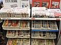 Czech newspapers DSCN5005.JPG