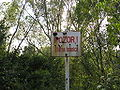 DNV border.JPG