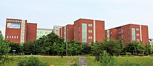 Daejeon Doan High School.jpg