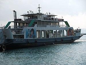 Dai5 Sanyo ferry.JPG