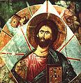 Damian. Christ the Pantocrator.jpg