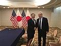 Dan Brouillette meets with Fatih Birol in Tokyo.jpg