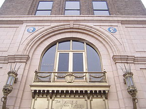 Daniels & Fisher Tower - Image: Daniels & Fisher Tower doorway arch