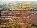 Danxia Landform - panoramio.jpg