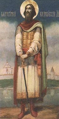 Daumantas of Pskov.jpg
