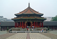 Dazheng Hall 070314.jpg