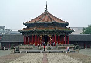Mukden Palace - Image: Dazheng Hall 070314
