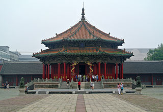 Art museum, Imperial Palace, Historic site in Shenyang, Liaoning