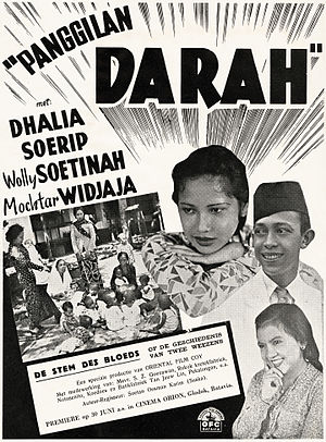 A black-and-white advertisement