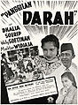 De Orient Magazine advertisement for Panggilan Darah (1941).jpg