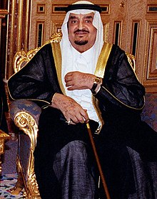 Defense.gov News Photo of King Fahd (cropped).jpg