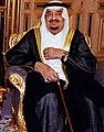 Defense.gov News Photo of King Fahd (cropped).jpg