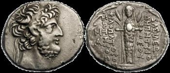 DemetriusIIICoin