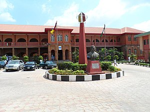 Onitsha - Dennis Memorial Grammar School established by the Anglican Church Mission Society in 1925