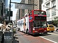 Dennis bus of Grayline (NYC).JPG