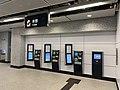 Diamond Hill Tuen Ma Line Phrase 1 concourse ticket machine 14-02-2020.jpg