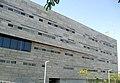 Diller Center.jpg