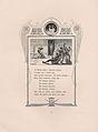 Dodens Engel 1880 0010.jpg