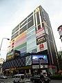 Don Quijote Umeda Store.JPG