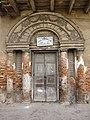 Door - Andul Royal Palace - Howrah 2012-03-25 2809.JPG