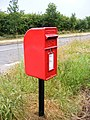 Dorles Corner Postbox - geograph.org.uk - 1390281.jpg