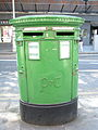 Double aperture Irish pillar box in Dublin 2008.jpg