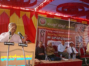 S. L. Bhyrappa - Image: Dr. N S Lakshmi Narayana Bhatta