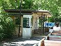 DresdnerParkeisenbahnBfPalaisteich.jpg