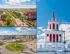 Dzerzhinsk, Russia - Image: Dzerzhinsk Montage