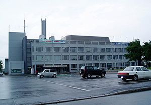 Ebetsu city hall.JPG