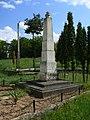 Egalnitsa-war-monument.jpg