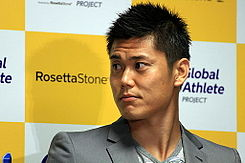 Eiji Kawashima press conference.jpg